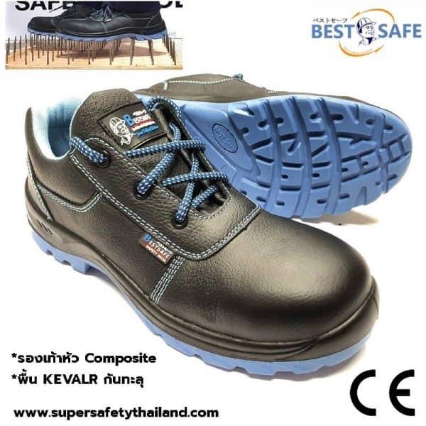 รองเท้าเซฟตี้กันไฟฟ้า ESD หุ้มส้น หัว Composite พื้น KEVLAR