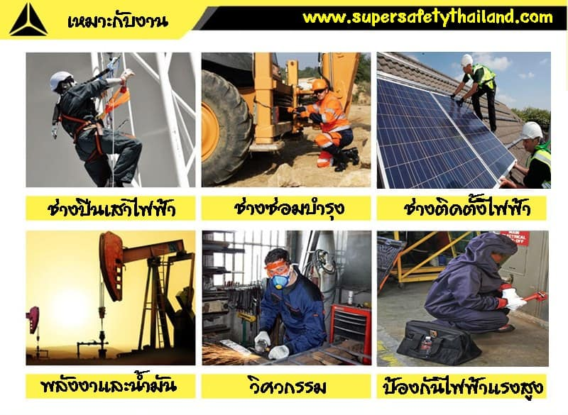 http://www.supersafetythailand.com/wp-content/uploads/2013/08/%E0%B8%A3%E0%B8%AD%E0%B8%87%E0%B9%80%E0%B8%97%E0%B9%89%E0%B8%B2%E0%B9%80%E0%B8%8B%E0%B8%9F%E0%B8%95%E0%B8%B5%E0%B9%89%E0%B8%81%E0%B8%B1%E0%B8%99%E0%B9%84%E0%B8%9F%E0%B8%9F%E0%B9%89%E0%B8%B2%E0%B9%81%E0%B8%A3%E0%B8%87%E0%B8%AA%E0%B8%B9%E0%B8%87-2-1.jpg