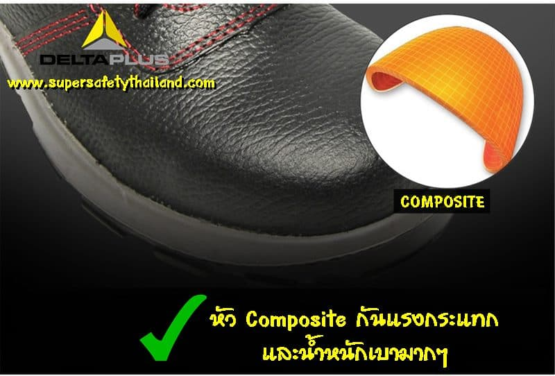 http://www.supersafetythailand.com/wp-content/uploads/2013/08/%E0%B8%A3%E0%B8%AD%E0%B8%87%E0%B9%80%E0%B8%97%E0%B9%89%E0%B8%B2%E0%B9%80%E0%B8%8B%E0%B8%9F%E0%B8%95%E0%B8%B5%E0%B9%89%E0%B8%81%E0%B8%B1%E0%B8%99%E0%B9%84%E0%B8%9F%E0%B8%9F%E0%B9%89%E0%B8%B2%E0%B9%81%E0%B8%A3%E0%B8%87%E0%B8%AA%E0%B8%B9%E0%B8%87-3-1.jpg
