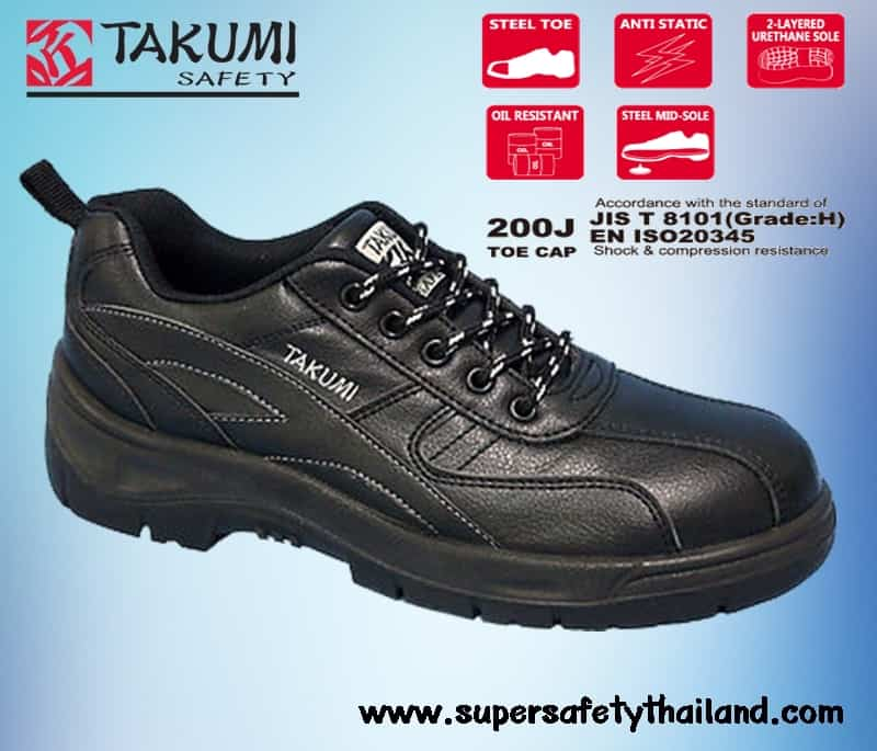 http://www.supersafetythailand.com/wp-content/uploads/2013/08/%E0%B8%A3%E0%B8%AD%E0%B8%87%E0%B9%80%E0%B8%97%E0%B9%89%E0%B8%B2%E0%B9%80%E0%B8%8B%E0%B8%9F%E0%B8%95%E0%B8%B5%E0%B9%89-%E0%B8%A3%E0%B8%B8%E0%B9%88%E0%B8%99-TSH120-4.jpg