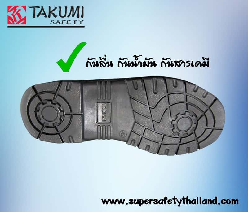 http://www.supersafetythailand.com/wp-content/uploads/2013/08/%E0%B8%A3%E0%B8%AD%E0%B8%87%E0%B9%80%E0%B8%97%E0%B9%89%E0%B8%B2%E0%B9%80%E0%B8%8B%E0%B8%9F%E0%B8%95%E0%B8%B5%E0%B9%89-%E0%B8%A3%E0%B8%B8%E0%B9%88%E0%B8%99-TSH120-5.jpg