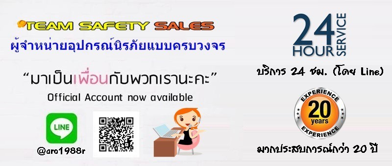 http://www.supersafetythailand.com/wp-content/uploads/2013/08/Contact-us.jpg