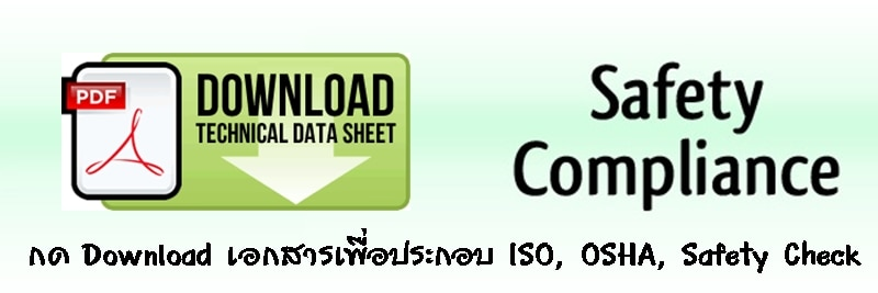 https://www.supersafetythailand.com/wp-content/uploads/2013/08/Safety-check.jpg