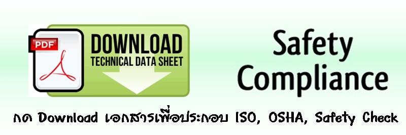 http://www.supersafetythailand.com/wp-content/uploads/2013/08/Safety-check.jpg