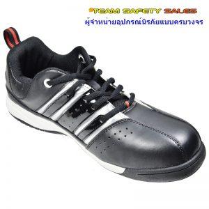 A+ รองเท้าเซฟตี้น้ำหนักเบา ทรงนักกีฬา เทห์สุดๆ (ขาว/ดำ)