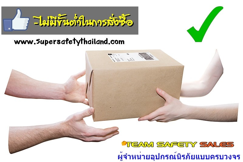 http://www.supersafetythailand.com/wp-content/uploads/2013/08/delivery.jpg