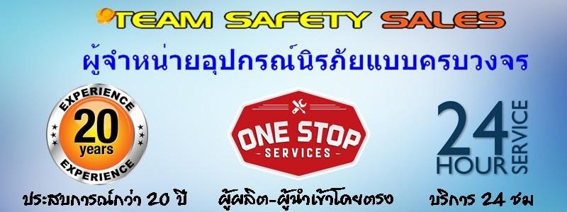 http://www.supersafetythailand.com/wp-content/uploads/2013/08/service.jpg