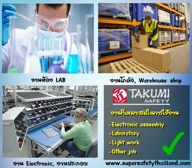 https://www.supersafetythailand.com/wp-content/uploads/2013/08/this-product-for-Copy.jpg