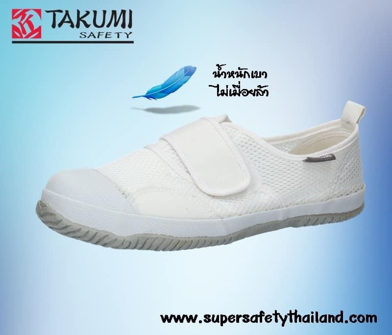 http://www.supersafetythailand.com/wp-content/uploads/2013/08/tsh107-light-weight.jpg