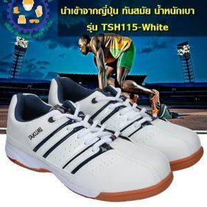 รองเท้าเซฟตี้ทรง Sport