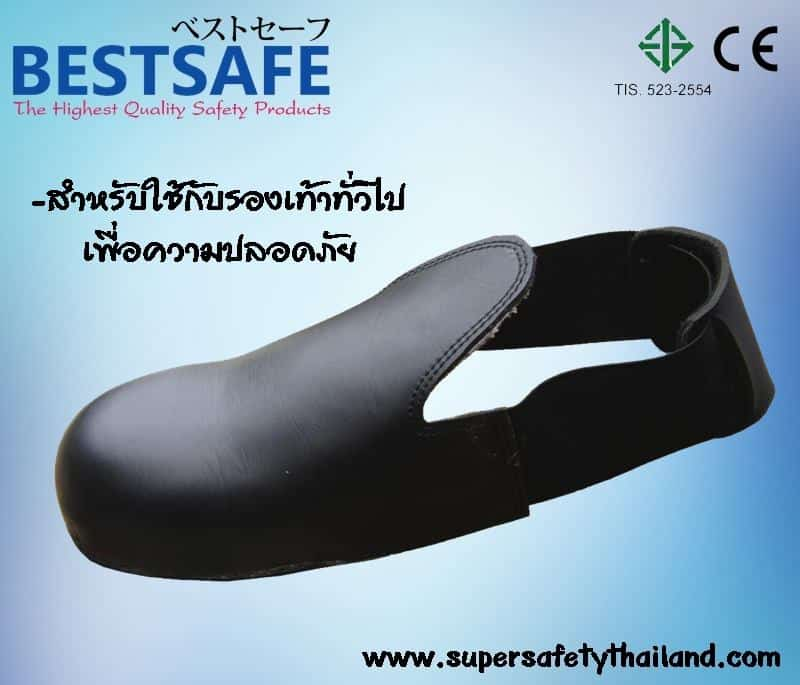 http://www.supersafetythailand.com/wp-content/uploads/2016/11/%E0%B8%97%E0%B8%B5%E0%B9%88%E0%B8%84%E0%B8%A3%E0%B8%AD%E0%B8%9A-3.jpg