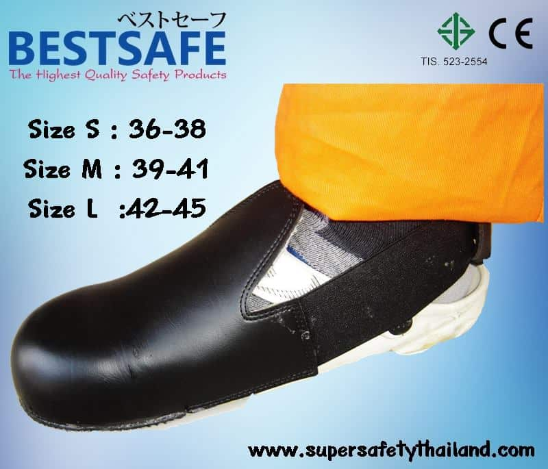 http://www.supersafetythailand.com/wp-content/uploads/2016/11/%E0%B8%97%E0%B8%B5%E0%B9%88%E0%B8%84%E0%B8%A3%E0%B8%AD%E0%B8%9A-4.jpg