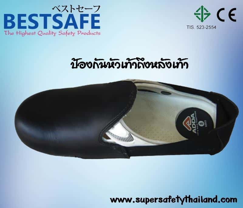 http://www.supersafetythailand.com/wp-content/uploads/2016/11/%E0%B8%97%E0%B8%B5%E0%B9%88%E0%B8%84%E0%B8%A3%E0%B8%AD%E0%B8%9A-5.jpg