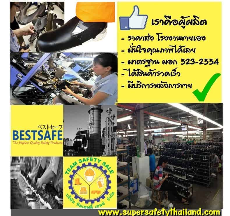http://www.supersafetythailand.com/wp-content/uploads/2016/11/%E0%B8%97%E0%B8%B5%E0%B9%88%E0%B8%84%E0%B8%A3%E0%B8%AD%E0%B8%9A.jpg