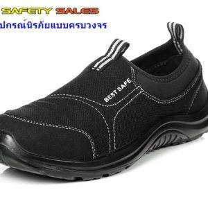 HOT รองเท้าเซฟตี้จากญี่ปุ่น SPORT BLACK