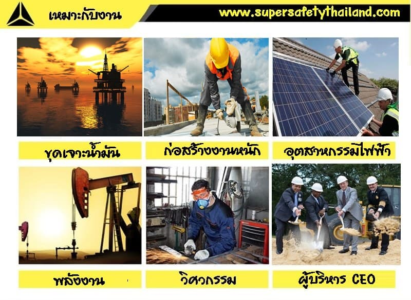 https://www.supersafetythailand.com/wp-content/uploads/2016/11/SAGA-4.jpg