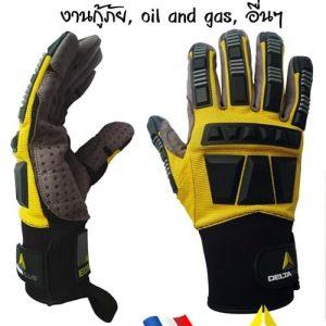 ถุงมือกันแรงกระแทก และกู้ภัย รุ่น VV900