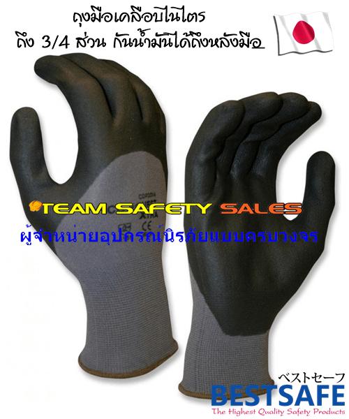ถุงมือเซฟตี้-2