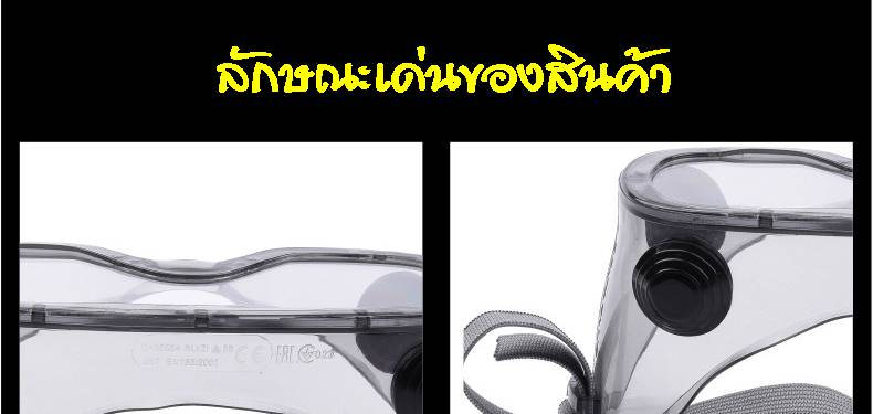 https://www.supersafetythailand.com/wp-content/uploads/2016/12/2-1.jpg