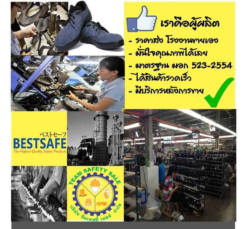https://www.supersafetythailand.com/wp-content/uploads/2016/12/new-balance.jpg