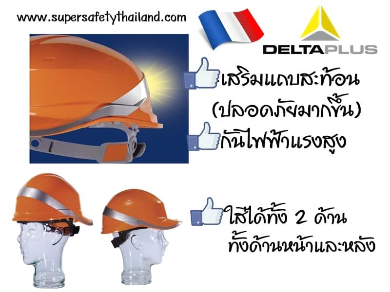 http://www.supersafetythailand.com/wp-content/uploads/2017/01/%E0%B8%AB%E0%B8%A1%E0%B8%A7%E0%B8%81%E0%B9%80%E0%B8%8B%E0%B8%9F%E0%B8%95%E0%B8%B5%E0%B9%89-Deltaplus-1.jpg