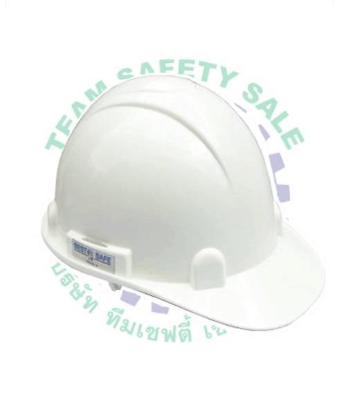 หมวกนิรภัย HARD HAT มาตรฐาน มอก รุ่น B-Guard