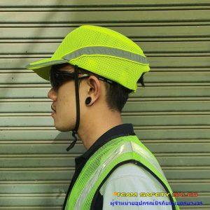 หมวกเซฟตี้นิรภัยแฟชั่น เสริมแถบสะท้อนแสง