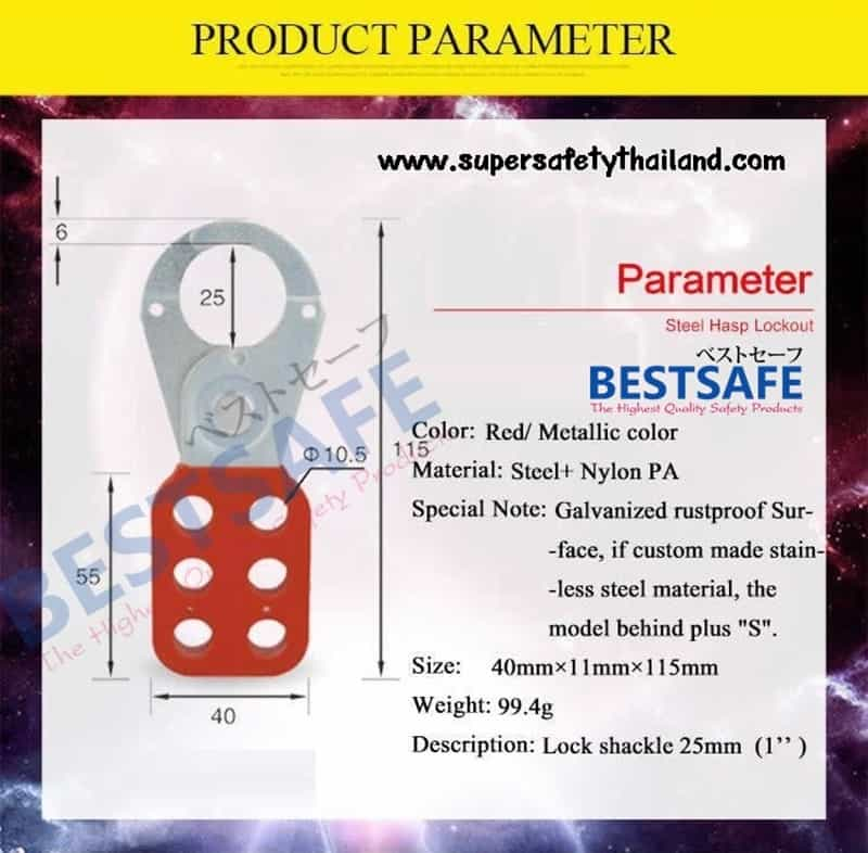 https://www.supersafetythailand.com/wp-content/uploads/2017/01/Hasp-Lock-2.jpg