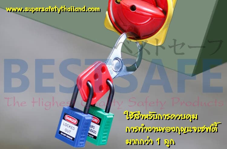 https://www.supersafetythailand.com/wp-content/uploads/2017/01/Hasp-Lock-4.jpg