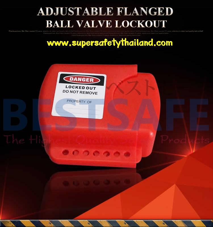 https://www.supersafetythailand.com/wp-content/uploads/2017/01/adjustable-flanged-ball-valve-lockout-1.jpg