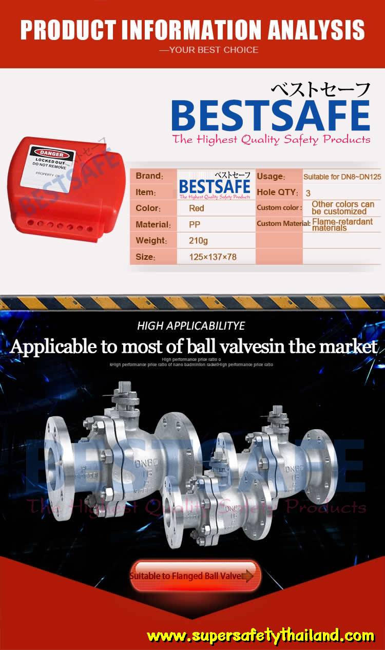 http://www.supersafetythailand.com/wp-content/uploads/2017/01/adjustable-flanged-ball-valve-lockout-2.jpg