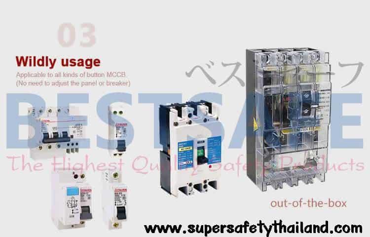 http://www.supersafetythailand.com/wp-content/uploads/2017/01/multi-function-circuit-breaker-lockout-bd-d15-4.jpg