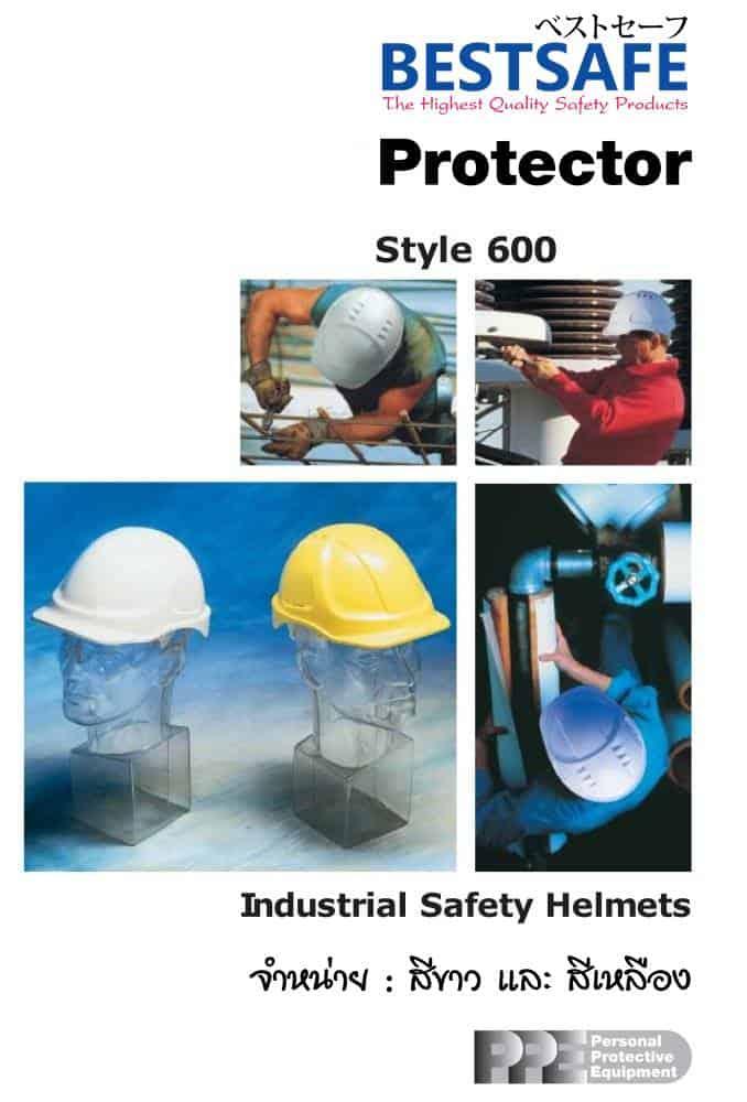https://www.supersafetythailand.com/wp-content/uploads/2017/01/style-600-safety-helmet-21001_1b.jpg