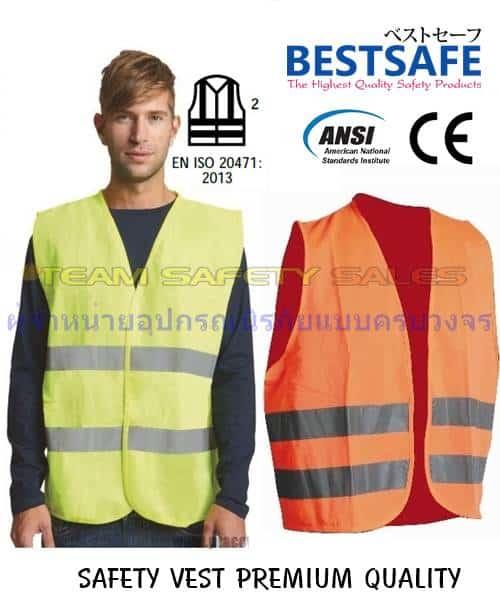 เสื้อสะท้อนแสง เสื้อกั๊กสะท้อนแสง คุณภาพสูงระบายอากาศดี TYPE4