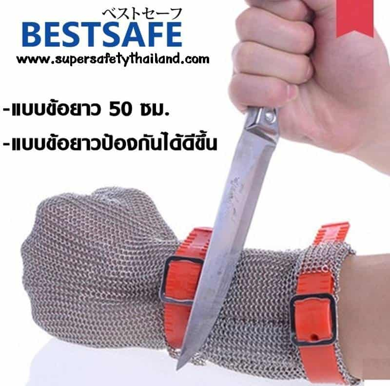 http://www.supersafetythailand.com/wp-content/uploads/2017/02/%E0%B8%96%E0%B8%B8%E0%B8%87%E0%B8%A1%E0%B8%B7%E0%B8%AD%E0%B8%AA%E0%B9%81%E0%B8%95%E0%B8%99%E0%B9%80%E0%B8%A5%E0%B8%AA-0-1.jpg