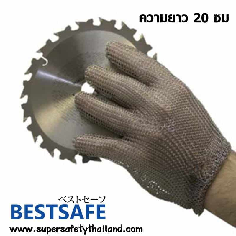 http://www.supersafetythailand.com/wp-content/uploads/2017/02/%E0%B8%96%E0%B8%B8%E0%B8%87%E0%B8%A1%E0%B8%B7%E0%B8%AD%E0%B8%AA%E0%B9%81%E0%B8%95%E0%B8%99%E0%B9%80%E0%B8%A5%E0%B8%AA-3.jpg