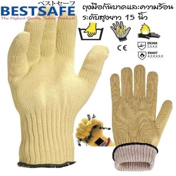 ถุงมือกันบาด กันร้อน ระดับสูงมาก แบบยาว 15 นิ้ว