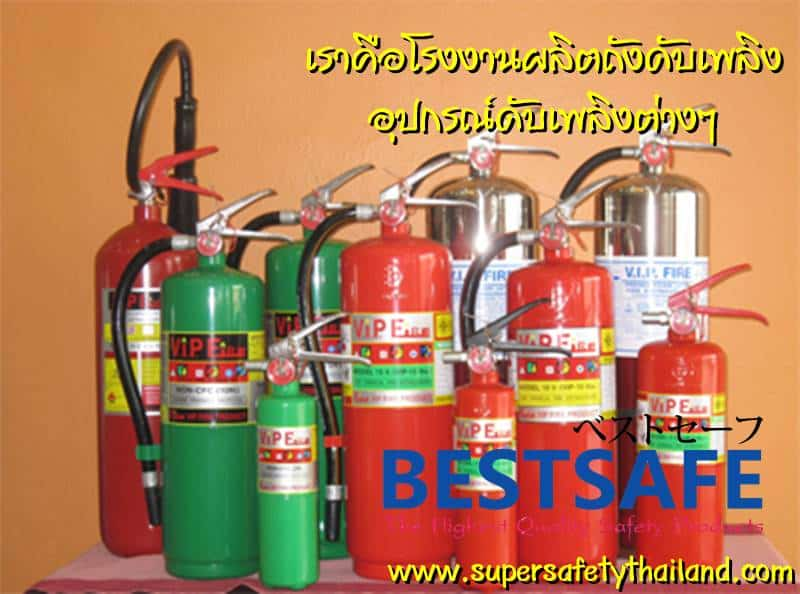 https://www.supersafetythailand.com/wp-content/uploads/2017/02/Product_37760_872762931_fullsize.jpg