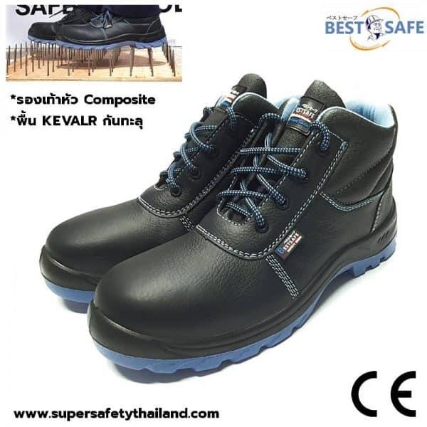 รองเท้า ESD หัว Composite พื้น KEV-TECHกันทะลุ หุ้มข้อ