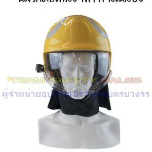 หมวกดับเพลิงพร้อมกระบังหน้ากันแรงกระแทก รุ่น Pacific V1 (สีเหลือง)