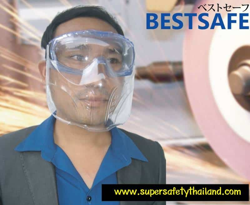 http://www.supersafetythailand.com/wp-content/uploads/2017/03/%E0%B9%81%E0%B8%A7%E0%B9%88%E0%B8%99%E0%B8%84%E0%B8%A3%E0%B8%AD%E0%B8%9A%E0%B8%95%E0%B8%B2%E0%B9%80%E0%B8%8B%E0%B8%9F%E0%B8%95%E0%B8%B5%E0%B9%89-4-2.jpg
