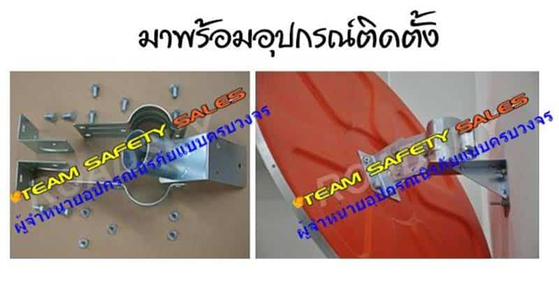 https://www.supersafetythailand.com/wp-content/uploads/2017/03/12.jpg