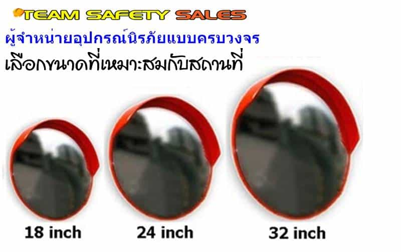https://www.supersafetythailand.com/wp-content/uploads/2017/03/1443370024_417077.jpg