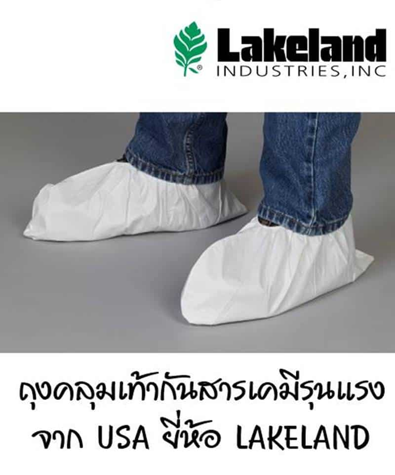 http://www.supersafetythailand.com/wp-content/uploads/2017/03/TC716-Copy-2-5.jpg