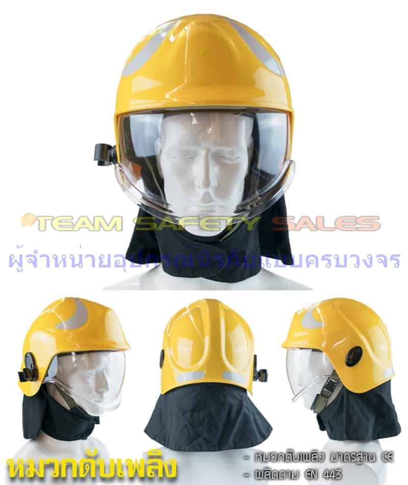 https://www.supersafetythailand.com/wp-content/uploads/2017/03/fire-yddd.jpg