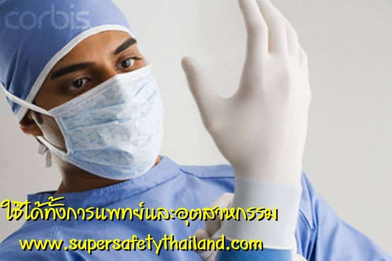 http://www.supersafetythailand.com/wp-content/uploads/2017/03/medical-6.jpg