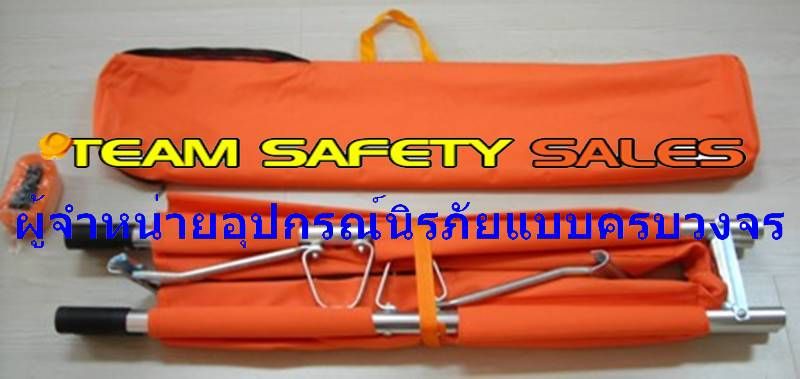 https://www.supersafetythailand.com/wp-content/uploads/2017/03/sw4719-2-Folding-Stretcher-web.jpg