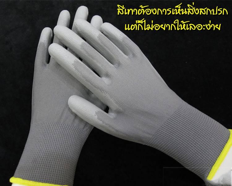 https://www.supersafetythailand.com/wp-content/uploads/2017/03/wear-resistant-nylon-work-font-b-gloves-b-font-high-quality-Grey-font-b-PU-b.jpg