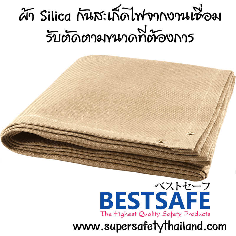 http://www.supersafetythailand.com/wp-content/uploads/2017/04/Untitled-Copy-1.png