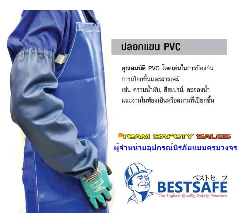 http://www.supersafetythailand.com/wp-content/uploads/2017/04/Untitleda.jpg